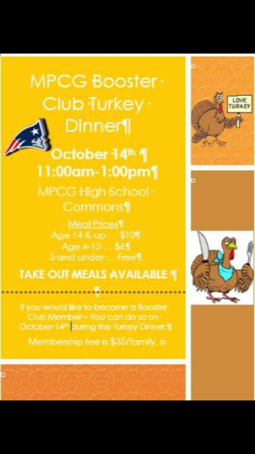 MPCG Booster Club Turkey Dinner